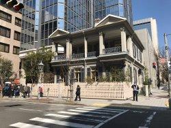 Former Foreign Settlement 15bankan