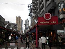 Tsukishima Monjya Street