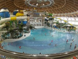 Aquapark Akvamir