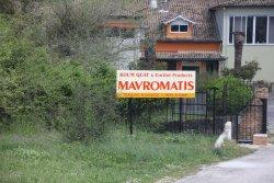 Mavromatis Koum Quat