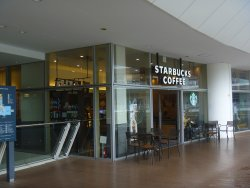 Starbucks Coffee Lazona Kawasaki
