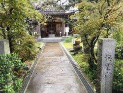 Gandenji Temple (Ganden Kannon)
