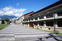 Hualien Cultural & Creative Industries Park