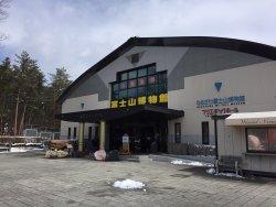 Narusawa Mt. Fuji Museum