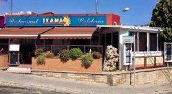 Restaurante Llamas