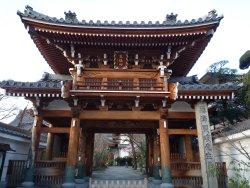 Reien-ji Temple