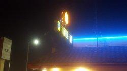 Pete's Burger