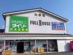 Family Shop Ofuku