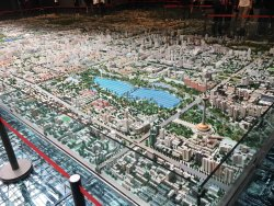 Beijing Urban Planning Exhibition Hall