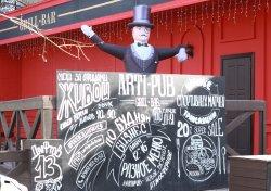 Arti-Pub