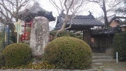 Chifuku-ji Temple