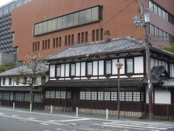 Shimadzu Foundation Memorial Hall