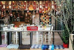 Bar Pastourma