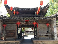 Furong Village Ancient Buildings
