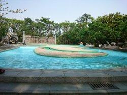 Shoushan Zoo