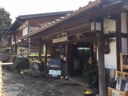 Cafe Kappe
