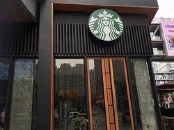 Starbucks (Software Park)