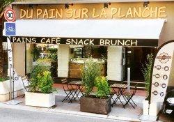 Du Pain Sur La Planche