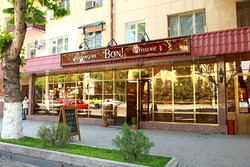 Bon! Chain of French Coffee Houses