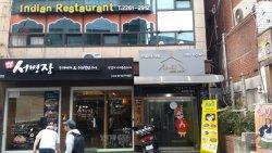 Jyoti Indian Restaurant