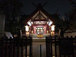 Tokumochi Shrine