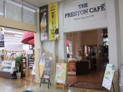 The Preston Cafe Chiba New Town