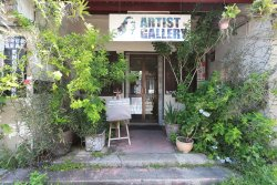 Tham Siew Inn Artist Gallery