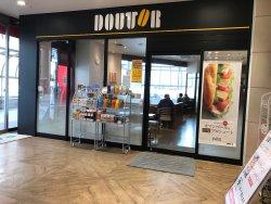 Doutor Coffee Shop Numazu Racoon