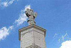 Tropaeum Traiani Monument