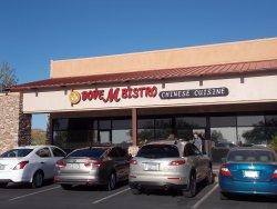 Dove M Chinese Bistro, Marana, AZ.