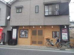 Okonomiyakitsukushi