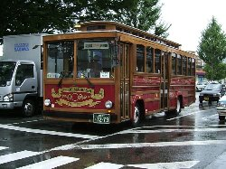 Nihon Chuo Bus