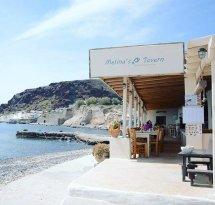 Melina's Tavern