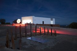 Lago Alqueva Observatory