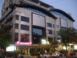 Hotel The Nagpur Ashok
