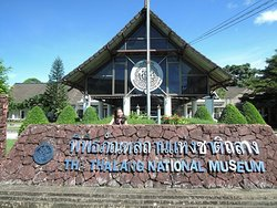 ‪Thalang National Museum‬