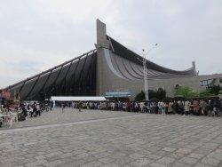 National Yoyogi Stadium