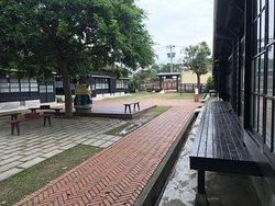 Shan Jiao Elementary School Ri Zhi Hou Qi Su She Qun