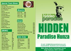 Hidden Paradise Hunza