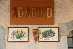 Agadiko