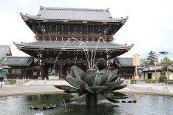 Higashi Hongan-ji Fushimi Betsuin Temple