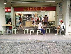 Hong Ho Phang Hong Kong Tim Sum
