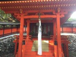 Yakuryu-ji Temple Hachiman Shrine