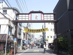 Yomise Shopping Street