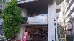 Hotel Tetora Tsurumi