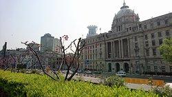Pudong Development Bank (Fazhan Yinhang)