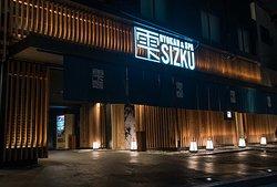 Ryokan & Spa Sizku