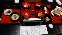 Japanese Restaurant Chisen