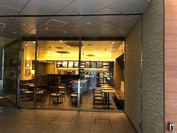 Starbucks Coffee Marie Toyama