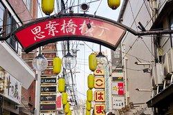 Shianbashi Alley